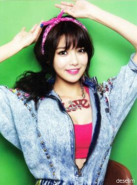 Soo Young ~ « L'impression de te battre en vain, dans un coin de la scène, fait aussi partie de ta jeunesse .»
