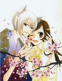 Répertoire Mangas 1: D