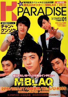 Mblaq dans K PARADISE (Japanese mag)