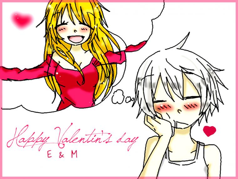 ♥ Joyeuse Saint Valentin~  ♥