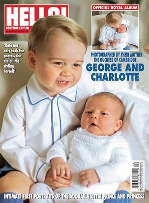 Présentation de la Princesse Charlotte de Cambridge!