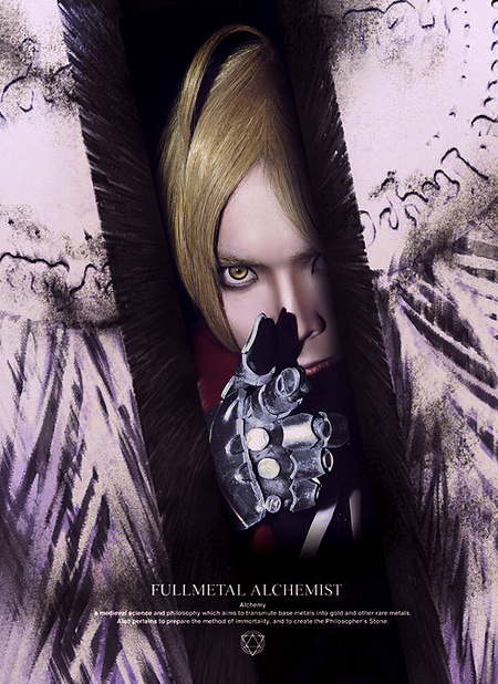 Cosplay Edward Elric