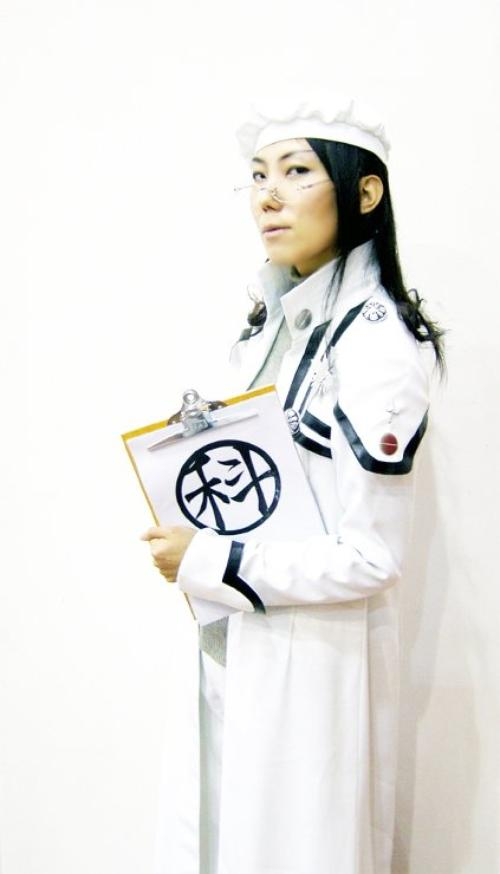 Cosplay Komui Lee