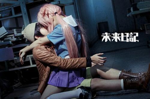 Cosplay Yuki Amano et Yuno Gasai