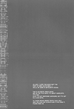 Doujin Gintoki x Hijkata : Tejou de Dashimete