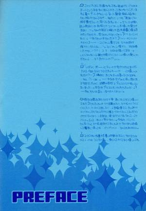 Doujin Sena Kobayakawa x Yôichi Hiruma : Moon shower