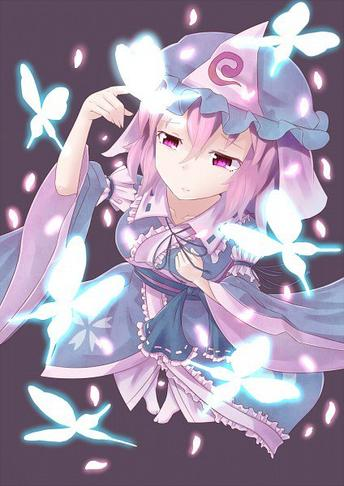 Mitsuki (admi 3)