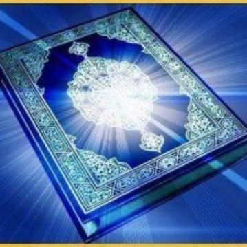 """Le Coran : sourate34  An Nisa  """"les femmes vertueuses sont obéissantes à leur mari et protègent ce qui doit etre protégé pendant l'absence de leurs époux avec la protection d'Allah"""