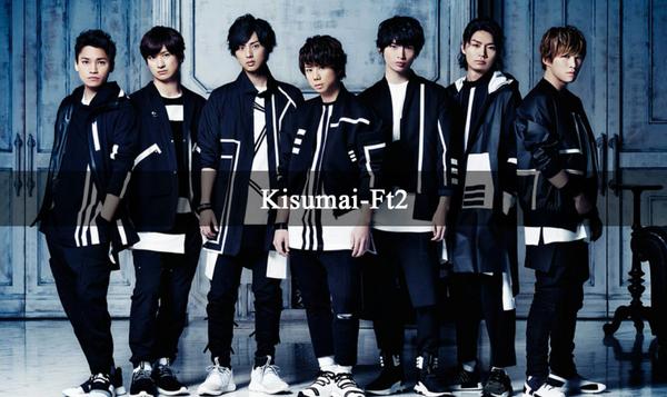 【Kisumai-Ft2】