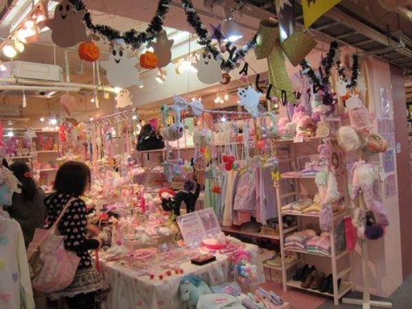 Kawaii boutique :-)