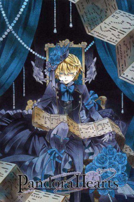 [Pandora Hearts MMV] Lacie/Jack/Alice - Ice Chain