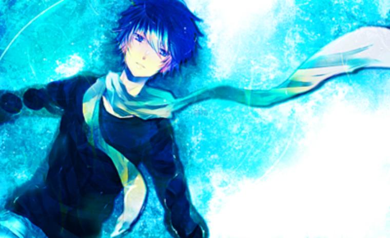 Kaito♥  Voulez vous un article ? :3 ♥
