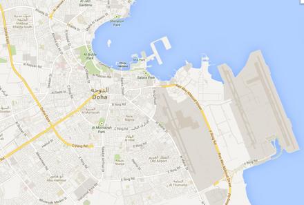 #21. Zoom sur Al-gharafa