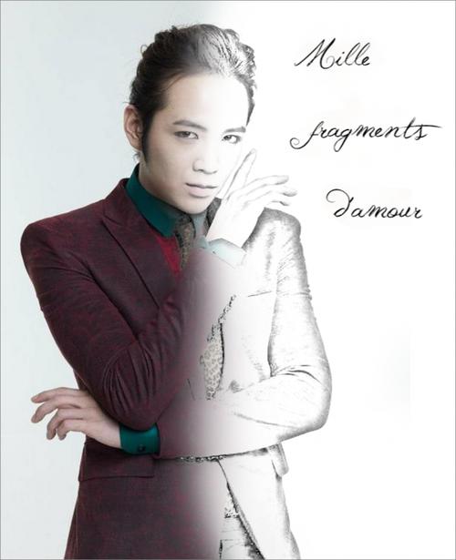 Mille fragments d'amour - Chapitre 3