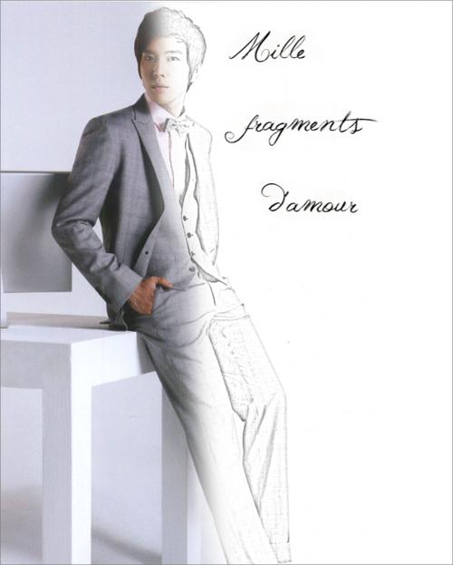 Mille fragments d'amour - Chapitre 41