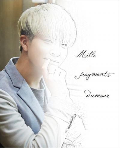 Mille fragments d'amour - Chapitre 58
