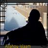Rajaa - Ashraq Al-Noor