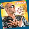 omar et apoka et abrazax       LIVE REMIX 2008/2010