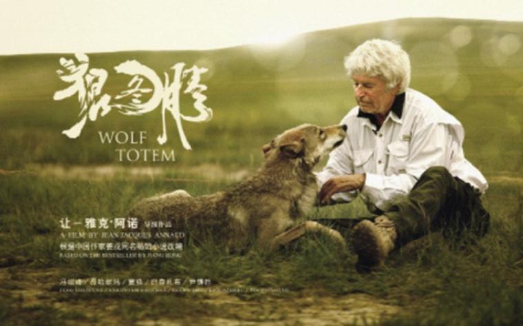 """parlons du roman le totem du loup dont est tiré le film de Jean-Jacques Annaud """"le dernier loup"""""""