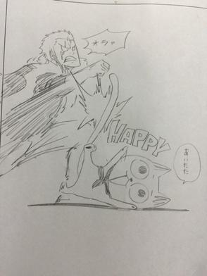 bonne année par mashima.....