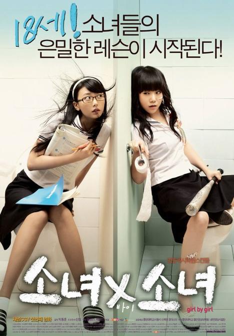 Nouveau film !!