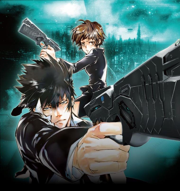 Dernière sortie Manga shonen Automne-Hiver!