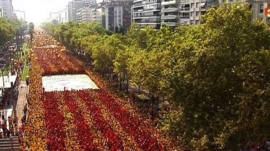 SOLIDARITE INTERNATIONALE : CONTRE LA REPRESSION EN CATALOGNE !