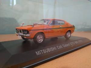 Nouveau modèle dans ma collection