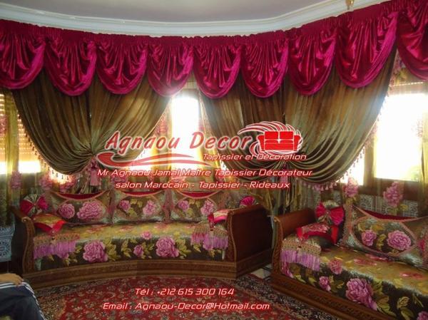 salon marocain 8