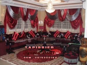 salon marocain 2014
