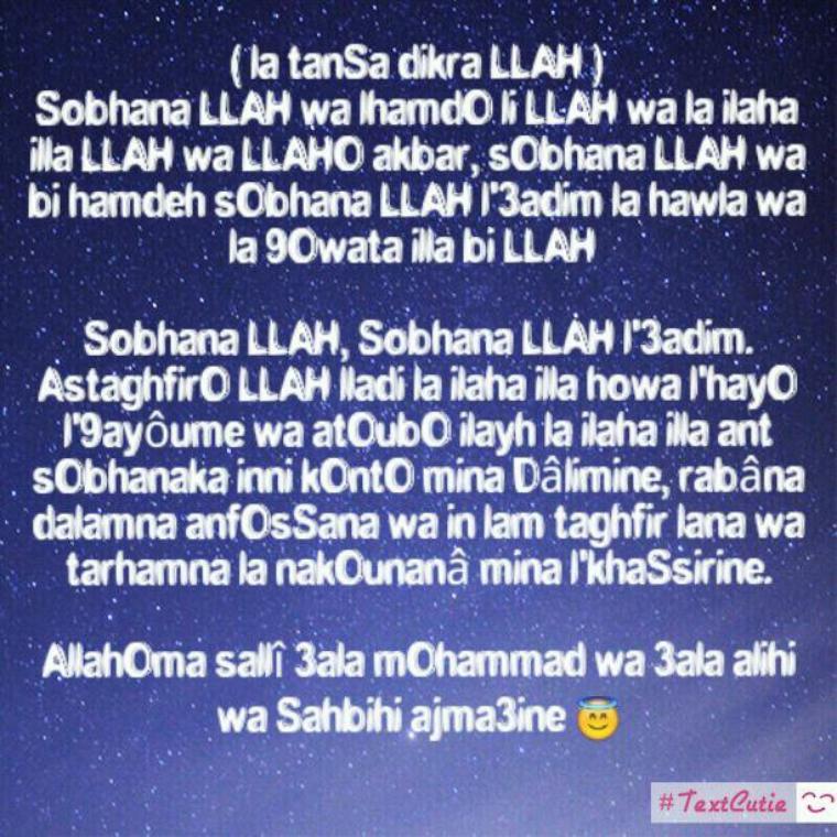 ♥♥ La tanSsa dikra LLAH ♥♥