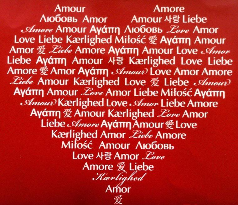 ♥-♥ Joyeuse St Valentin ♥.♥