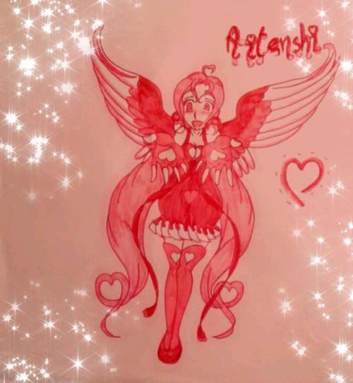 ♡ ♥ Joyeuse Saint-Valentin ! ♥♡