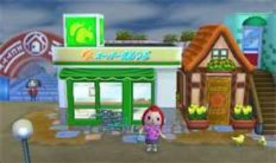 Faites du shopping dans la rue commerçante !