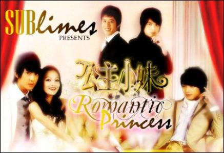 Romantic Princess <3