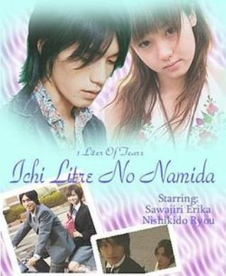 Ichi Litre No Namida ( One litre of tears) <3