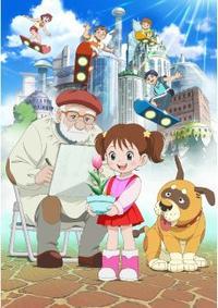 Anime Mirai 2015