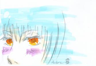 Ambre Yuki est releasée!!!