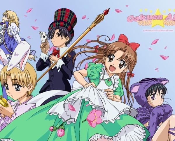 Fictions de Gakuen Alice