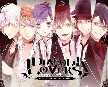 Pandore n°11 : Diabolik Lovers