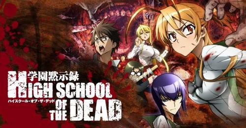 Pandore n°16 : Highschool of the Dead