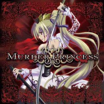 Pandore n°19 : Murder Princess