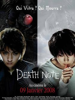 Pandore n°31 : Death Note 1