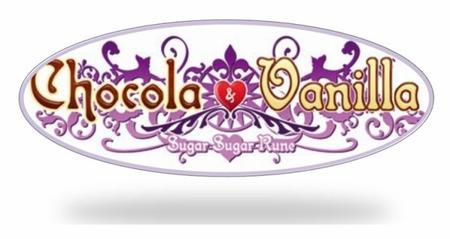 B.A.M n°9 : Chocola & Vanilla