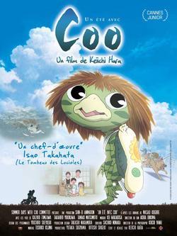 Pandore n°33 : Un été avec Coo