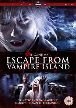 Pandore n°36 : Higanjima - Escape from Vampire Island