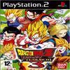 Dragon Ball Z Budokai Tenkaichi 3