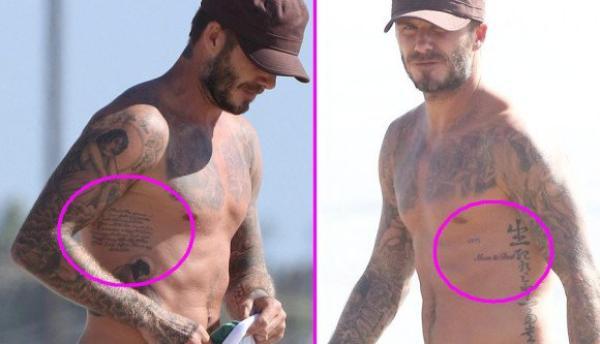 Nouveau Tatouage (David Beckham)