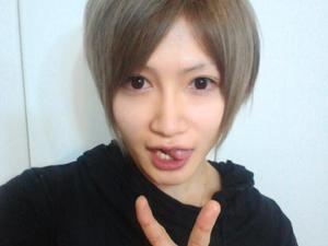 Akiharu et toujours SES photos