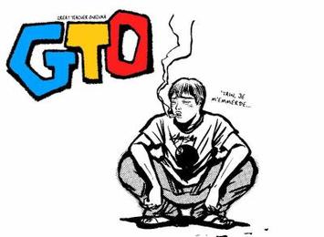GTO ou une licence bien - sur - développée de Torû Fujisawa | manga | drama | film | animé |